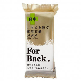 image of 日本 Pelican 沛麗康 背部專用潔膚石鹼潔膚皂for back 135g  Japan Pelican For Back Medicated Soap 135g