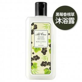 image of 韓國 MISSHA 香氛沐浴露 330mL #.黑莓香根草   Korea MISSHA Perfumed Body Wash 330mL #. Blackberry & Vetiver