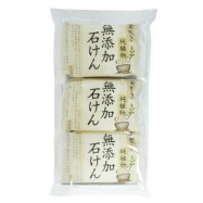 image of Pelican 釜焚製法純植物無添加香皂(85gx3入)     Pelican Soap Botanical Additive-free Bar Soap 85g x 3pcs