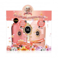 image of 瑪宣妮夢幻寵愛柔順組450ml+450ml   Ma Cherie Sakura Moisture Hair Set Shampoo 450ml + Conditioner 450ml