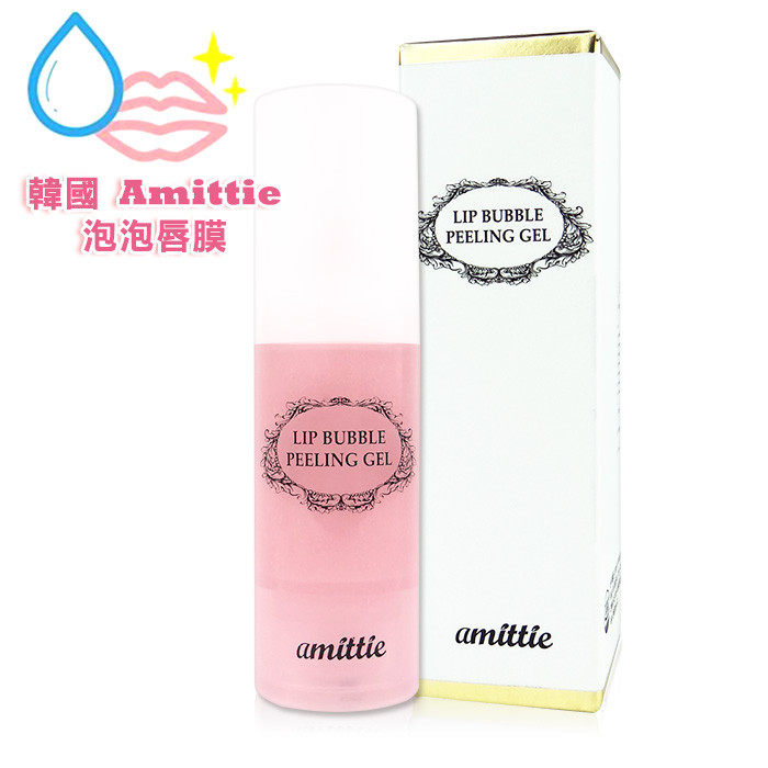 image of 韓國 Amittie 蜜桃去角質泡泡唇膜 10mL    Korea Amittie Lip Bubble Peeling Gel 10mL