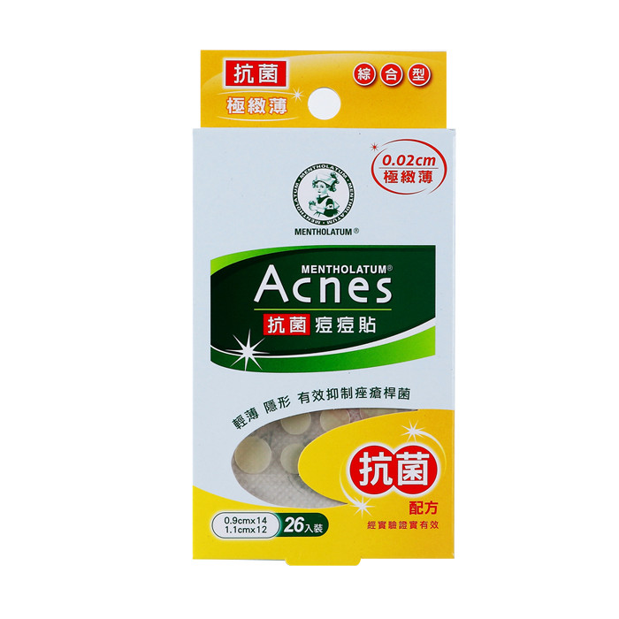 image of MENTHOLATUM 曼秀雷敦 Acnes抗菌痘痘貼-綜合型 26入   MENTHOLATUM Acnes Skin Cleansing Antibacterial Acne sticker