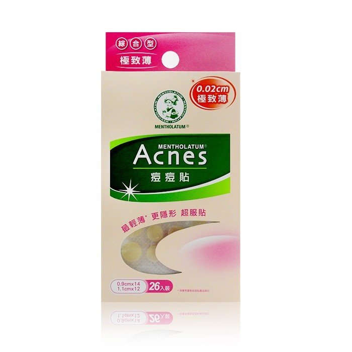 image of 日本 MENTHOLATUM 曼秀雷敦 Acnes 痘痘貼 26入 極致薄 綜合型    Japan MENTHOLATUM Acnes Skin Cleansing Antibacterial Acne sticker
