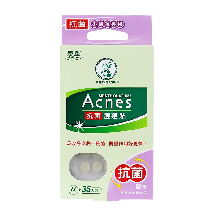 image of 日本 MENTHOLATUM 曼秀雷敦 Acnes 痘痘貼   Japan MENTHOLATUM Acnes  Skin Cleansing Antibacterial Acne sticker