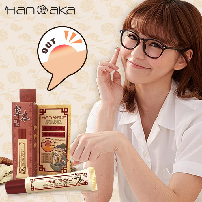 image of HANAKA 花戀肌 華大夫草本抗痘露 10ml     HANAKA Chinese Herbal Anti-Acne Cream 10ml
