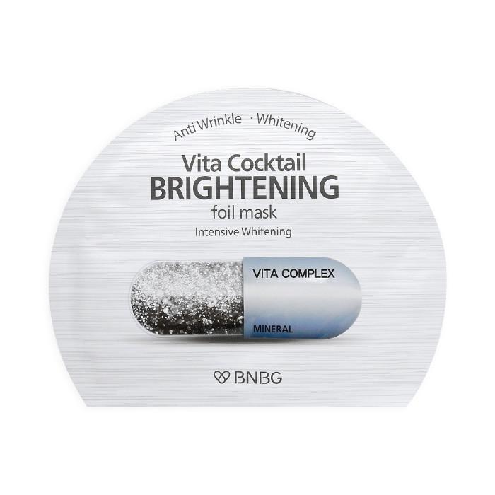 韓國 BNBG 維他命凝膠面膜 30mL #銀色-亮白淡斑   Korea Bnbg Vita Cocktail Brightening Foil Mask 30ml