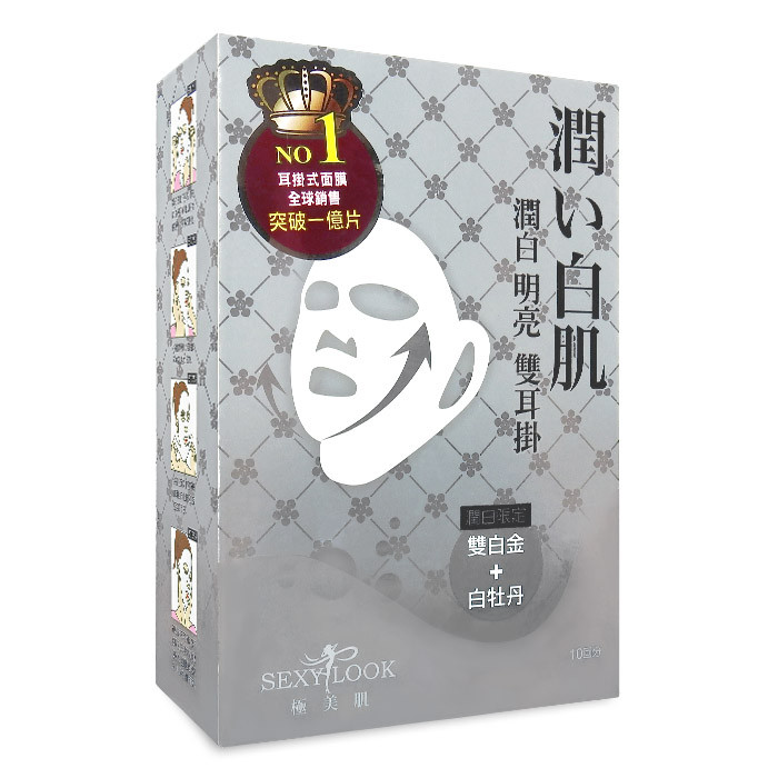 image of SexyLook 潤白限定 潤白明亮雙拉提(耳掛)面膜 10回入   SexyLook Platinum+White Peony Duo Lifting Effect Mask