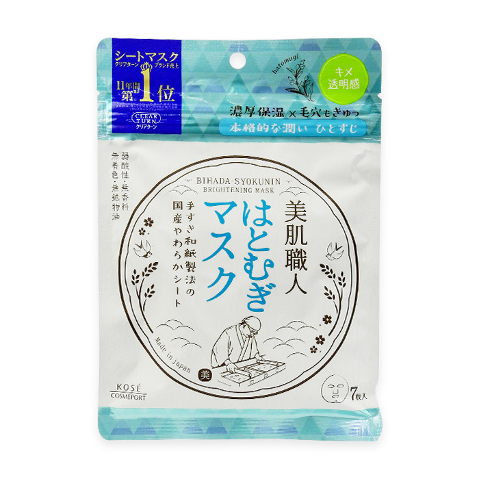 image of 日本 美肌職人 面膜 7入/97mL #.薏仁   Japan Bihada-syokunin Hatomugi Brightening Mask 7 Sheet/97mL