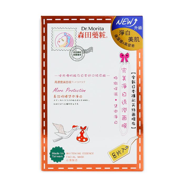 image of 森田藥粧 完美淨白透潤面膜 25gX8片/盒   Dr.Morita More Protection Whitening Essence Mask 25gX8pcs/pack