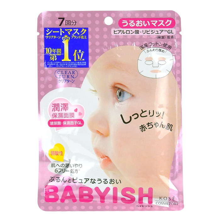 image of 日本 KOSE 高絲 BABYISH 光映透 嬰兒肌面膜 7枚入 #.玻尿酸潤澤   Japan KOSE CLEAR TURN Babyish Moisturizing Mask 7 sheets