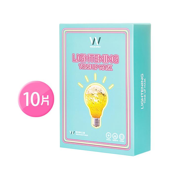 image of 韓國Wonjin Effect 激光亮白燈泡面膜 30g 10片/盒  Korea Wonjin Effect Lightening Tone Up Mask 30g 10pcs/box