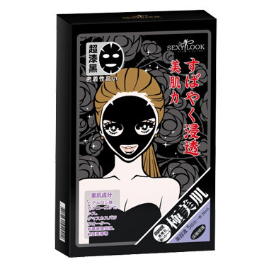 image of 台灣 SexyLook 極美肌黑面膜 5入/盒 #.02 修護   Taiwan SexyLook INTENSIVE REPAIRING COTTON BLACK MASK 5pcs/box