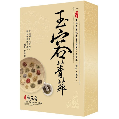 image of LoveMore 豐台灣 天絲面膜5入/盒 玉容散傳奇亮白   LOVEMORE YURONG SCATTERED AMAZING WHITE MASK SHEET 5pcs/box