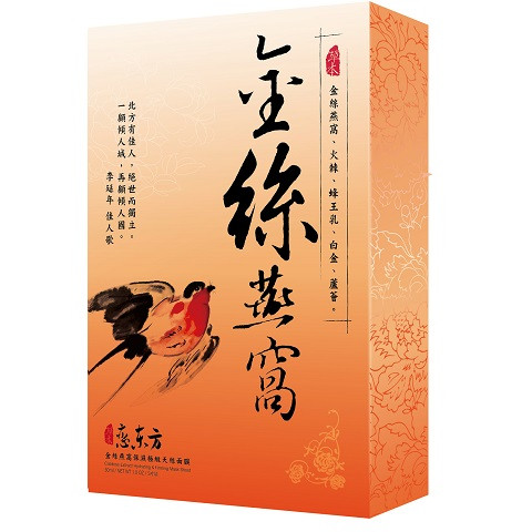 image of LoveMore 豐台灣 天絲面膜5入/盒 金絲燕窩保濕極緻  LoveMore Cubilose Extract Hydrating and Firming Mask Sheet