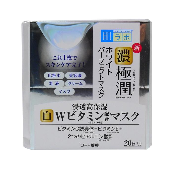 image of ROHTO 肌研 極潤高機能多效亮白面膜(20片)  Rohto Hada Labo Koi Gokujyun White Perfect Mask 20pcs