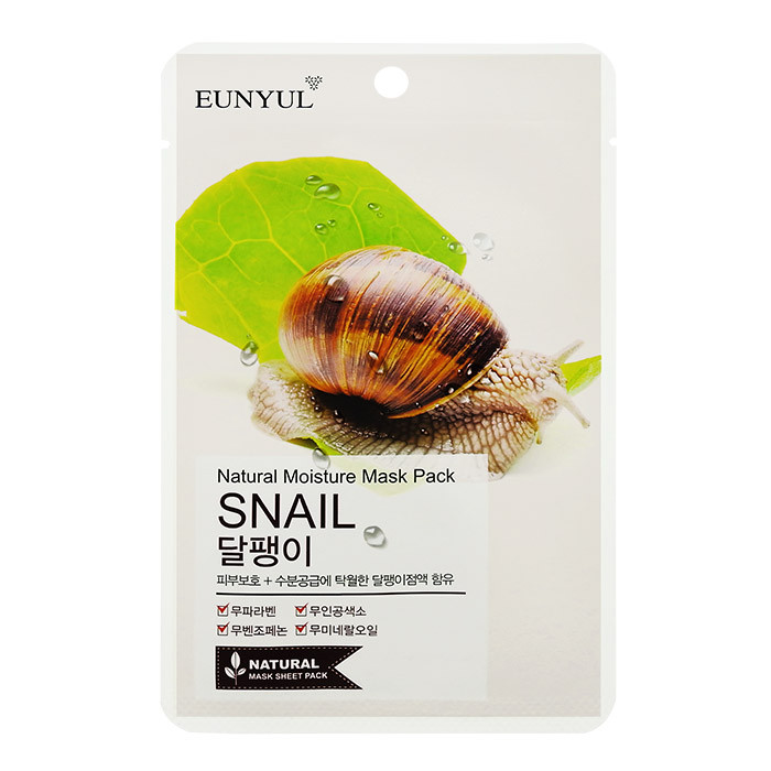 image of 韓國 EUNYUL 面膜(10入/包) 蝸牛保濕   Korea EUNYUL Natural Moisture Mask Pack Snail (10pcs/pack)