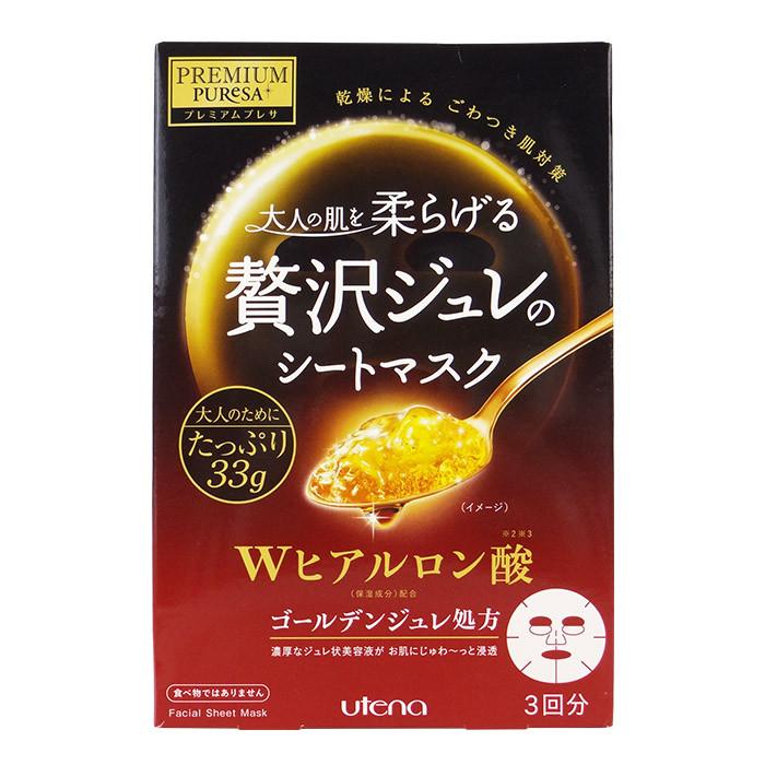 image of 日本 UTENA 極奢黃金凍凝面膜 33g╳3入/盒 #.玻尿酸 Japan Utena Premium Pursea Golden Jelly Mask - Hyaluronic Acid  33g╳3 pcs/box