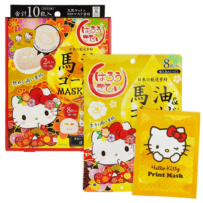 image of 日本 LOOKS 馬油&黃金精華面膜 (Hello Kitty限定版) 10枚入  Japan Hello Kitty Horse oil and gold mask set