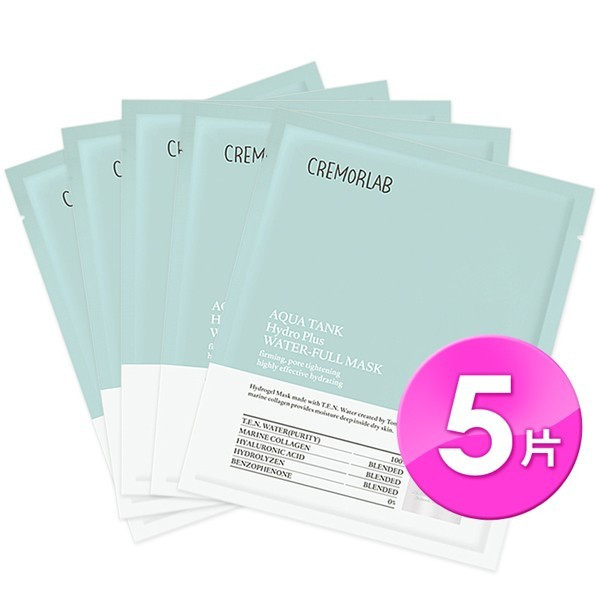 image of 韓國 CREMORLAB 珂麗魅瀾 玻尿酸膠原保濕面膜 5 sheets   Korea CREMORLAB Hydro Plus Aqua Tank Water-full Mask 5 sheets