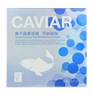 image of TT 波特嫚 炫彩天絲膜系列 魚子晶透活膚天絲面膜 30mL*5/盒  TT Caviar Essence Anti-Wrinkle Tencel Mask 30mL*5/box