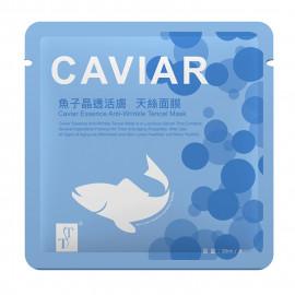 image of TT 波特嫚 炫彩天絲膜系列 魚子晶透活膚天絲面膜 單片 30ml  TT Caviar Essence Anti-Wrinkle Tencel Mask 30ml