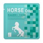 TT 波特嫚 炫彩天絲膜系列 馬油滋潤彈力天絲面膜 單片 30ml  TT Horse Oil Moisturizing Tencel Mask 30ml