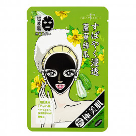 image of 台灣 SexyLook 極美肌 純棉黑面膜 28mL 單片入 #.曬後舒潤   Taiwan sexylook Soothing Hydrating Black Cotton Mask 28mL