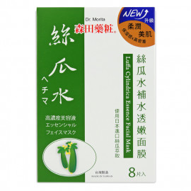 image of 森田藥粧 絲瓜水補水透嫩面膜 25g╳8入/盒 Dr.Morita Luffa Cylindrical Essence Facial Mask Moisturizing Hydrating Mask 25g╳8pcs/box