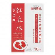 image of  森田藥粧 紅豆水緊實水嫩面膜 25g╳10入/盒 Dr.Morita Red Bean Essence Moisturizing Firming Facial Mask 25g╳10pcs/box