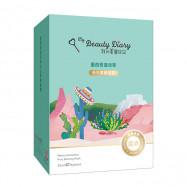 image of 台灣 我的美麗日記 極地系列面膜 8片/盒 #.墨西哥復活草(毛孔緊緻)  Taiwan My Beauty Diary Mexico Anastatica Pore Refining Mask 8pcs/box