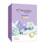 image of 台灣 我的美麗日記 極地系列面膜 8片/盒 #.阿爾卑斯雪絨花(極緻修護)  Taiwan MY BEAUTY DIARY ALPS EDELWEISS ULTRA REPAIRING MASK 8pcs/box