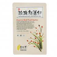 image of LoveMore 豐台灣 面膜 單片入 #.珍珠紅薏仁潤白   LOVEMORE  PEARL & RED PEARL BARLEY WHITENING MASK SHEET