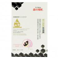 image of 森田藥粧 複合膠原黑面膜 7片/盒  Dr. Morita Black Mask Series - Repairing Collagen essence Facial Mask 7pcs/box
