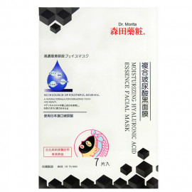 image of 森田藥粧 複合玻尿酸黑面膜 7片/盒   Dr.Morita Moisturizing Hyaluronic Acid Essence Facial Mask 7pcs/box