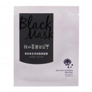 image of 台灣 我的美麗日記 黑面膜 25mL/片 NO.黑珍珠全效修護  MY BEAUTY DIARY BLACK PEARL TOTAL EFFECTS BLACK MASK 25mL