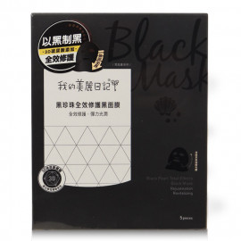 image of 台灣 我的美麗日記 黑面膜 5入/盒 NO.黑珍珠全效修護  Taiwan My Beauty Diary Black Pearl Total Effect Black Mask 5pcs/box