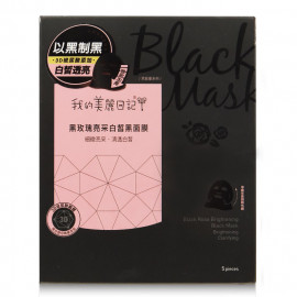 image of 台灣 我的美麗日記 黑面膜 5入/盒 NO.黑玫瑰亮采白皙   Taiwan My Beauty Diary Black Rose Brightening Black Mask 5pcs/box