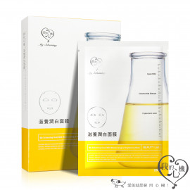 image of 我的心機 實驗室系列面膜 25mLX5入/盒 #.滋養潤白  My Scheming - Goat Milk Moisturizing And Brightening Mask 25mLX5pcs/box