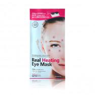 image of 韓國 LOYLY 真實發熱二部曲蒸氣眼膜   Korea LOYLY Real Heating Eye Mask