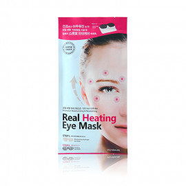 image of 韓國 LOYLY 真實發熱二部曲蒸氣眼膜   Korea LOYLY Real Heating Eye Mask