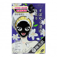 image of 台灣 SexyLook 極美肌 純棉黑頸顏面膜 28mLX5片/盒 #.全效水潤  Taiwan Sexy Look Hydrating Black Face + Neck Mask 28mLX5pcs/box