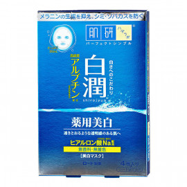 image of ROHTO 肌研 白潤凈白保濕面膜 20ml X 4片   Rohto Hada Labo Shirojyun Mask 20ml X 4pcs