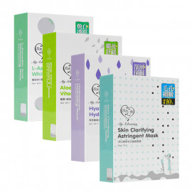 image of 我的心機 復刻面膜 30mLX10入/盒 #.玻尿酸鎖水保濕   My Scheming Hyaluronan Hydrating Facial Mask Skin Care 30mLX10pcs/box