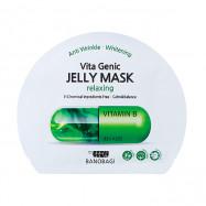 image of 韓國 BNBG 維他命凝膠面膜 30mL #綠-舒緩修護  Korea BNBG Vita Genic RELAXING jelly mask VITAMIN B 30mL