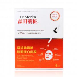 image of 森田藥粧 滑透絲纖維極潤淨白面膜 3入  Dr.Morita Silk Fiber Whitening Mask 3pcs/box