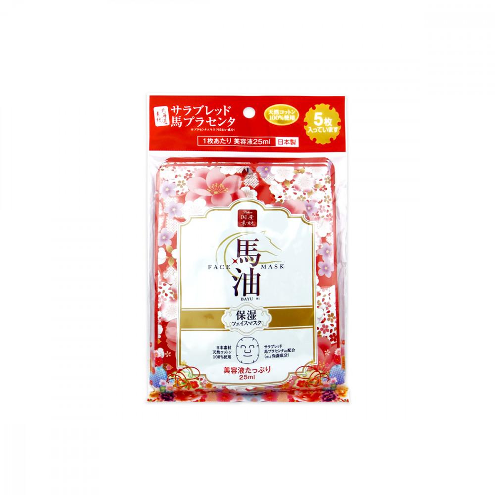 日本 Lishan 莉香 馬油櫻花保濕面膜 25mL╳5片 乙盒入 Lishan Japanese Horse Oil Moisturizing Facial Mask Sheet Cherry Blossom Flower Sakura 25mL╳5pcs