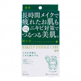 image of 肌美精 美容護理面膜 3片入 #抗痘   Hadabisei Beauty Care Mask (Acne)