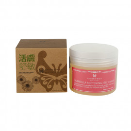 image of 台灣 Annie s Way 安妮絲薇 金盞花親膚柔嫩果凍面膜 250mL  Taiwan  Annie s Way  Calendula Softening Jelly Mask 250mL