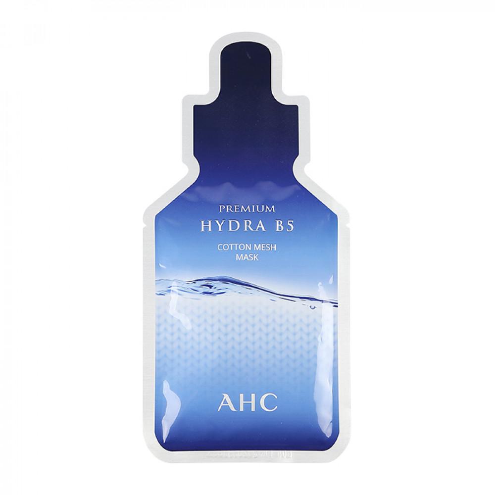 韓國 AHC B5玻尿酸保濕面膜 單片 45g  Korea AHC Premium Hydra B5 Cotton Mesh Mask 45g