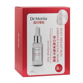 image of 森田藥粧 滑白肌密/滑潤肌密/滑透肌密 精萃面膜 滑白肌8入  Dr.Morita Silky Bright Skin Essence Facial Mask
